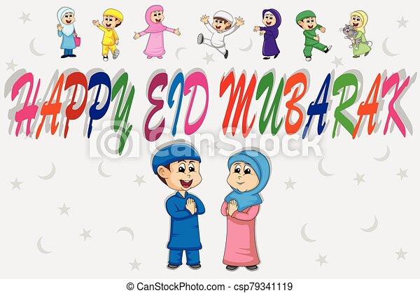 -, mubarak, vector, iliustration, saludos, al-fitr, eid - csp79341119