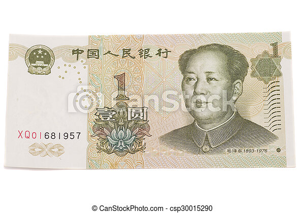 1 yuan chinese currency - csp30015290
