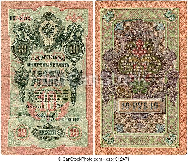 10 Rubles Russia 1909  - csp1312471