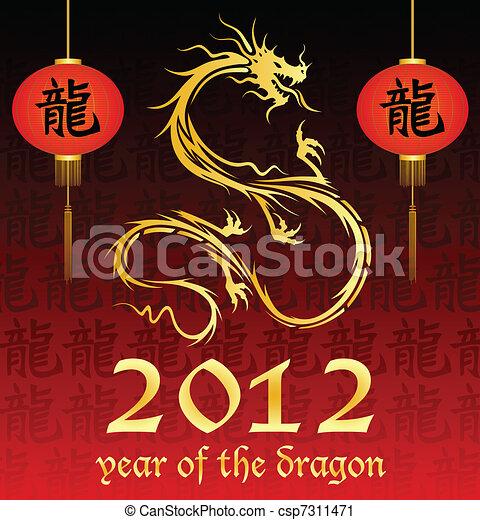 2012, anno, drago - csp7311471