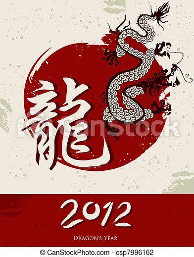 2012 dragon's year - csp7996162