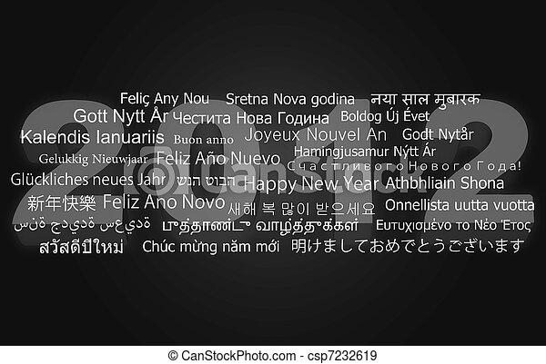 2012 new year - csp7232619
