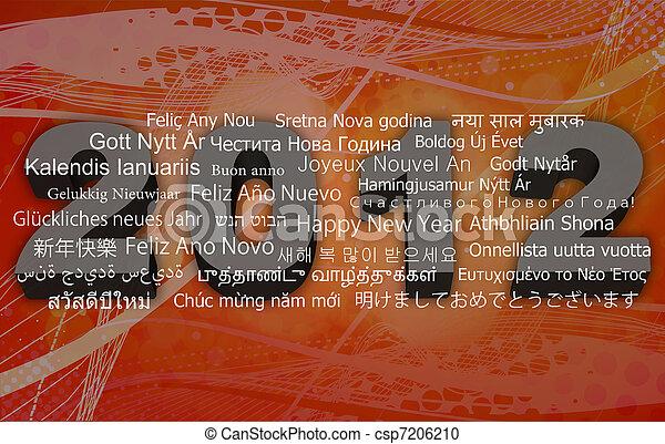 2012 new year - csp7206210