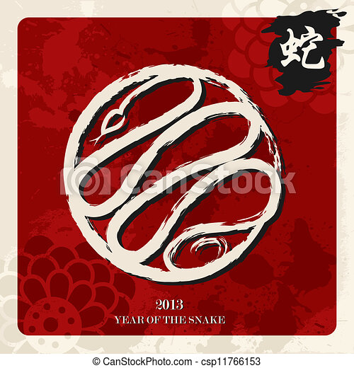 2013 Chinese New Year of the Snake - csp11766153