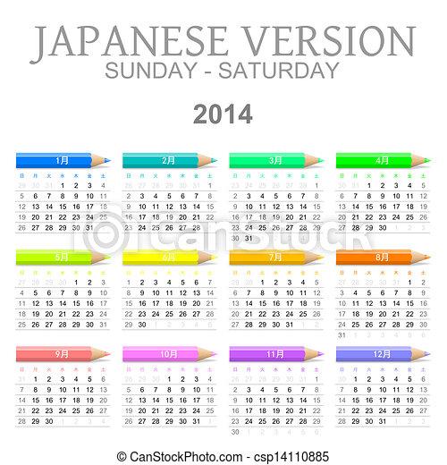 Calendario Japones.2014 Carboncillos Version Calendario Japones