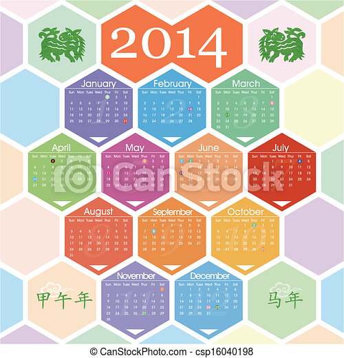 2014 Chinese Calendar - csp16040198