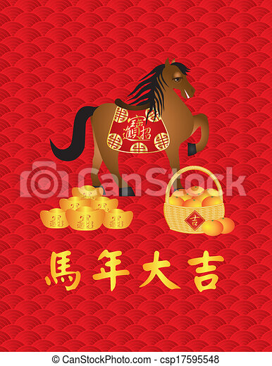 2014 chinese new year horse with good luck text vector - Chinese New Year 2014