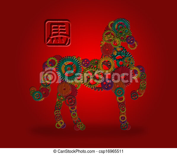 2014 Chinese Wood Gear Zodiac Horse Red Background 2014 Chinese