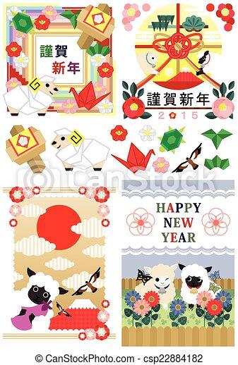 2015, 新しい, 幸せ, 日本語, 年 - csp22884182