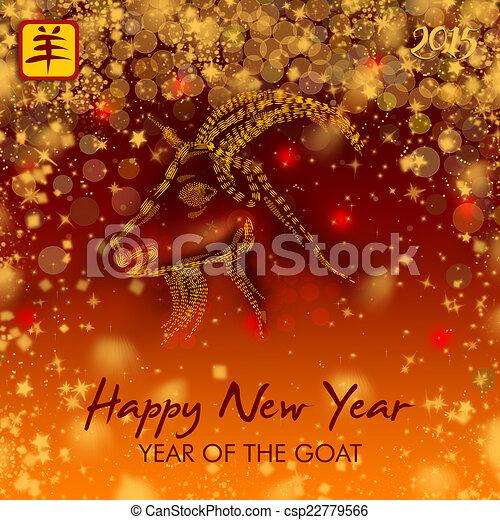 2015 Happy Chinese New Year - csp22779566