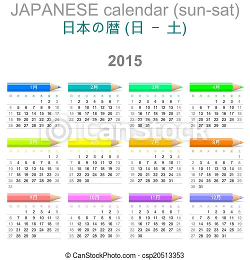 Calendario Giapponese.2015 Pastelli Versione Calendario Giapponese