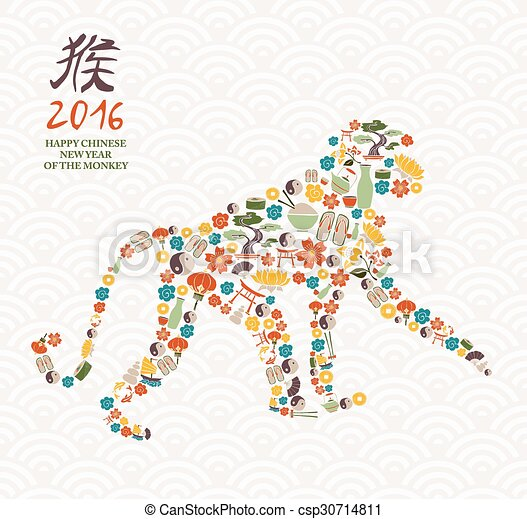 2016 chinese new year monkey china icon ape vector - Chinese New Year Year Of The Monkey