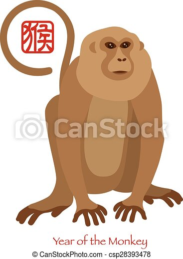 2016 Chinese New Year Of The Monkey Color Illustration 2016 Chinese