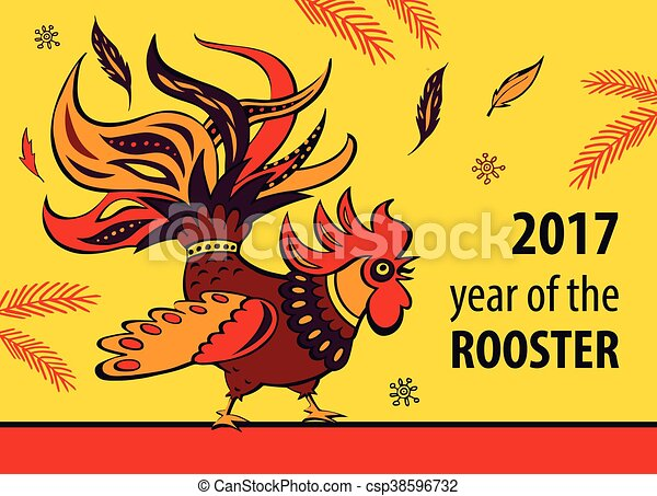 2017 chinese new year of the rooster vector illustration with xmas tree hand drawn silhouette illustration rooster template for greeting