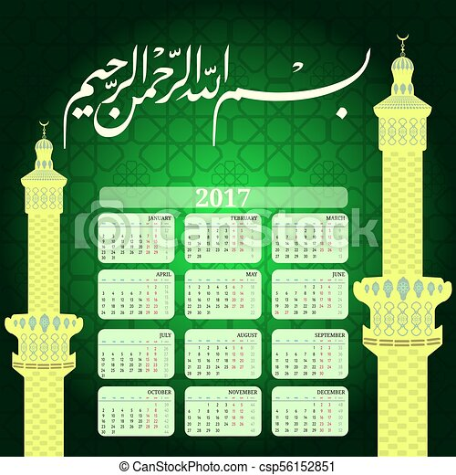 Calendrier Traduction.2017 Nom Titre Allah Islamique Fond Mosque Traduction Calendrier Arabe