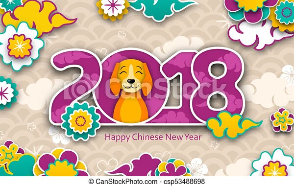 2018 chinese new year banner earthen dog csp53488698