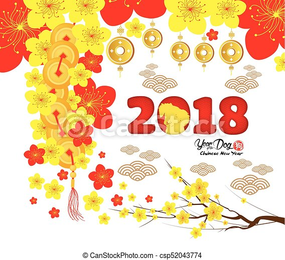 2018 Chinese New Year Greeting Card Paper Cut With Yellow Dog And Sakura Flowers Background
