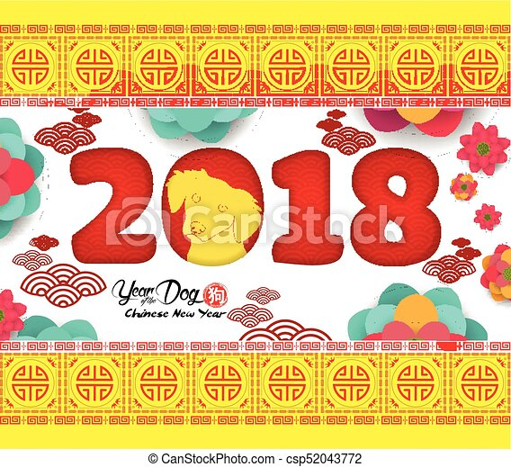 2018 chinese new year greeting card with paper cut dog blooming 2018 chinese new year greeting card with paper cut dog blooming csp52043772 m4hsunfo