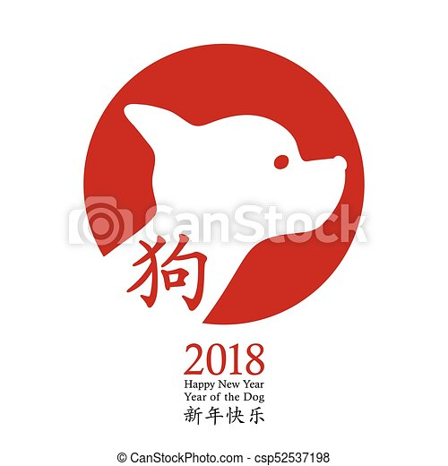 2018 chinese new year of the dog, vector greeting card design. white ...