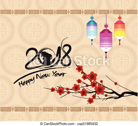2018 chinese new year paper cutting year of dog with plum blossom vector - Chinese New Year 1985
