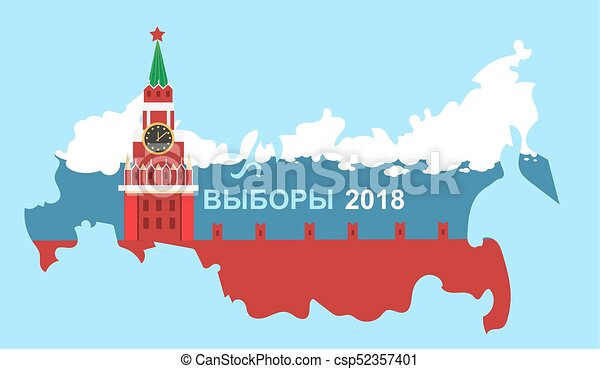 2018 Election In Russia Moscow Kremlin With Russian Map