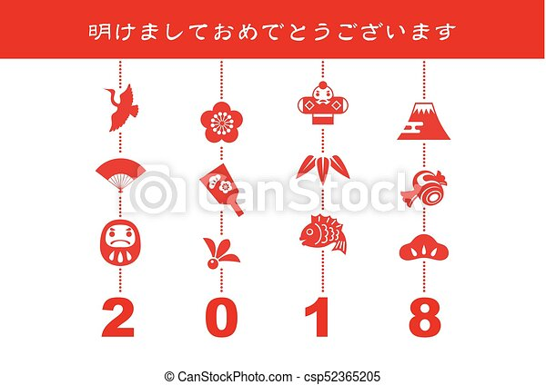 2018 New Year card with good luck elements - csp52365205