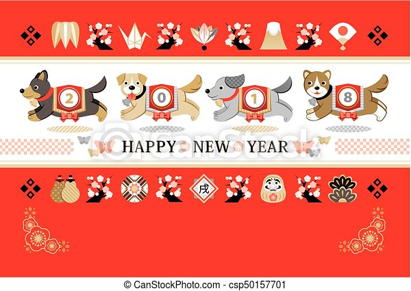 2018 new years card running dog japanese style happy new year csp50157701