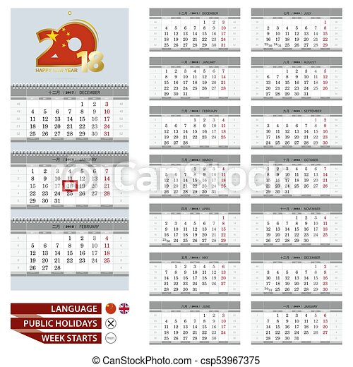 2018 Wall Calendar Template China And English Language Week Starts