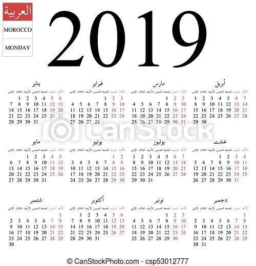 2019 naptár hónapok 2019, naptár, hétfő, arab. Évi, morocco)., egyszerű, calendar., év  2019 naptár hónapok