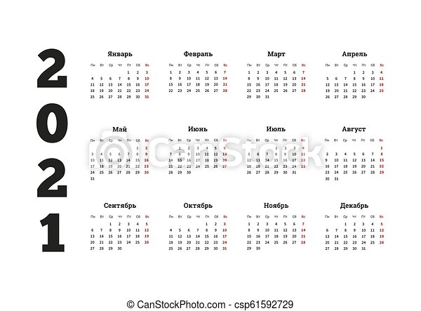 2021 year simple calendar on russian language, isolated on white - csp61592729