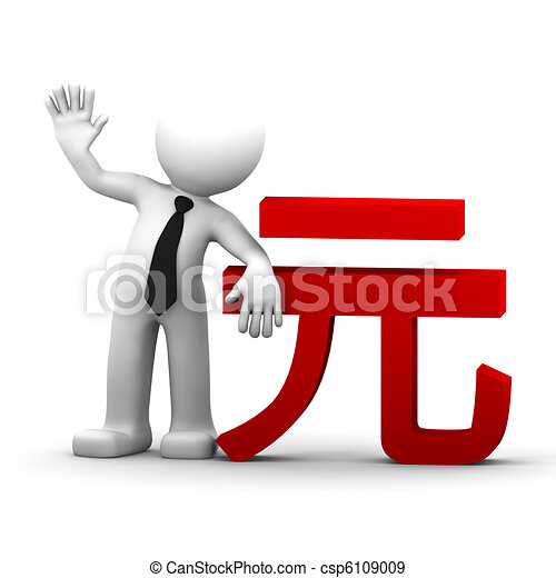 3d Businessman With Renminbi Currency Symbol Isolated Stock