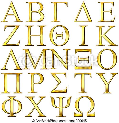 3D Golden Greek Alphabet - csp1900945