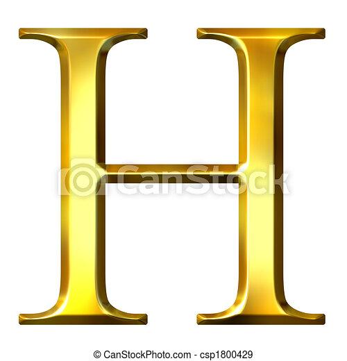 3D Golden Greek Letter Eta - csp1800429