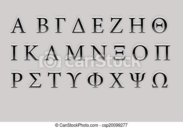 3d Greek Alphabet  - csp20099277