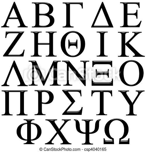 3D Greek Alphabet - csp4040165