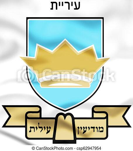 3d modi'in illit coat of arms, israel. 3d illustration.