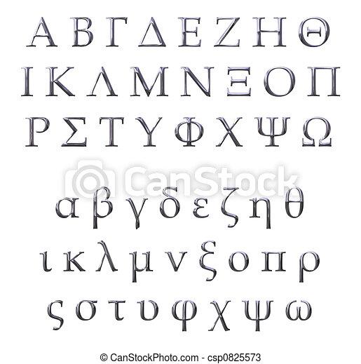 3D Silver Greek Alphabet - csp0825573