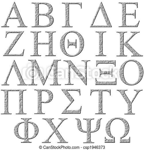 3D Stone Greek Alphabet - csp1946373