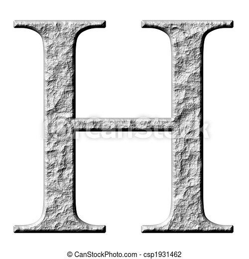 Greek Letter Eta Barearsbackyard
