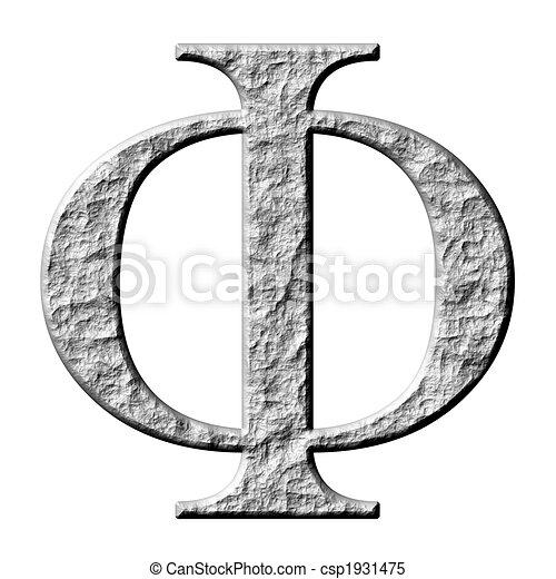 3D Stone Greek Letter Phi - csp1931475