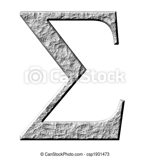 3d stone greek letter sigma isolated in white drawings Search