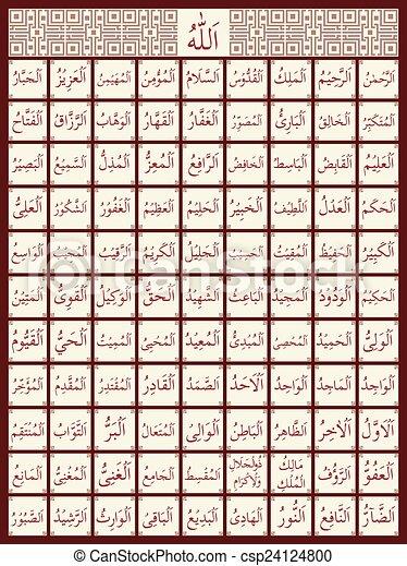 99 nombres de Alá - csp24124800