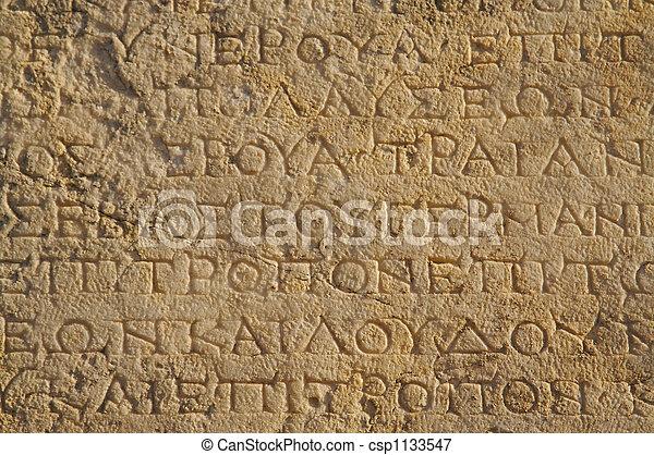 A closeup of ancient wall - csp1133547