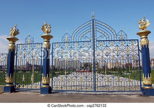 A decorative gate to a park in Kazan