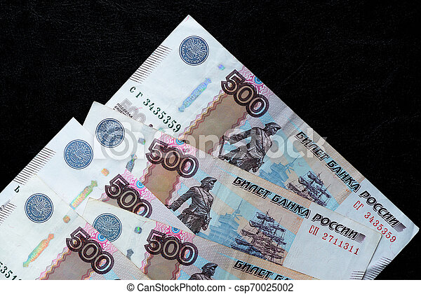 A stack of Russian banknotes of five hundred rubles on a dark background close up - csp70025002