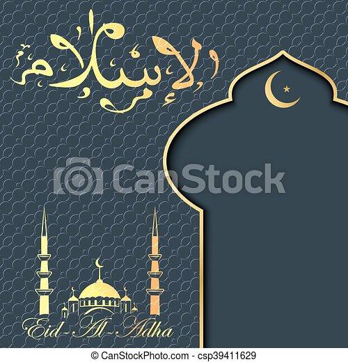 Eid al adha - csp39411629