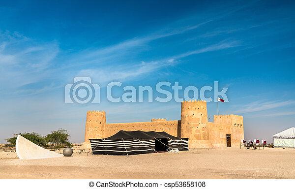 Al Zubara Fort in Qatar, Middle East - csp53658108
