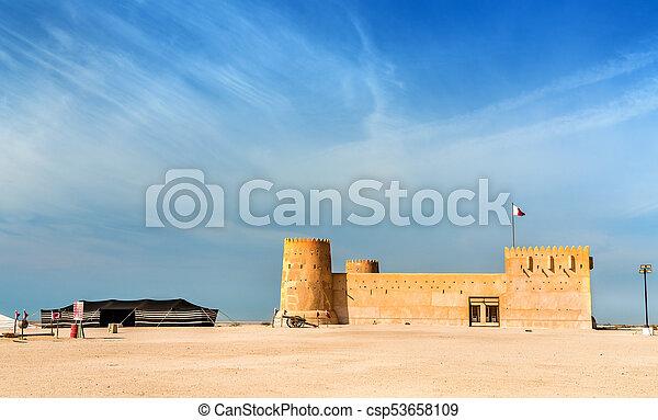 Al Zubara Fort in Qatar, Middle East - csp53658109