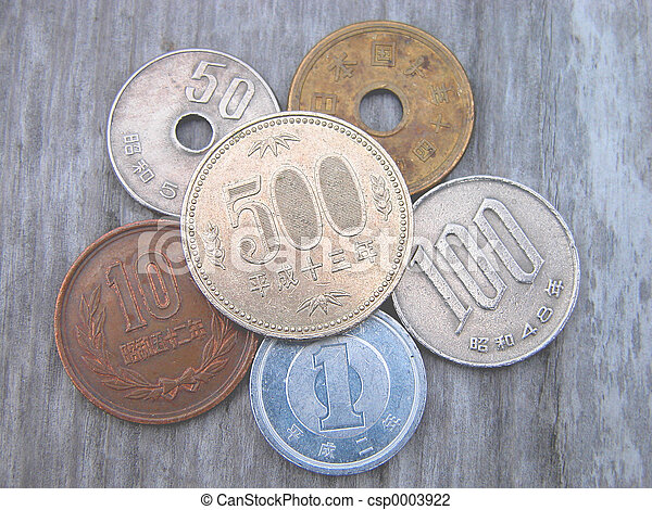 All Japanese coins - csp0003922