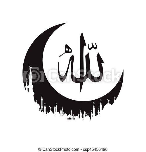 allah god of islam rh canstockphoto com islam logic islam logic